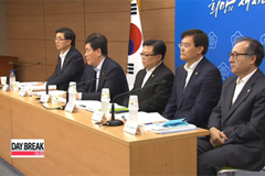 "Experts say gov't measures ""appropriate"" to prop up ailing Korean economy"