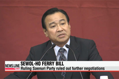 National Assembly locked in Sewol-ho ferry bill turmoil