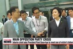 Main opposition party struggles to manage itself