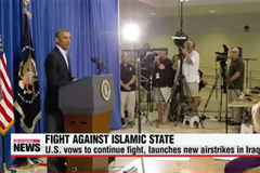 U.S. vows to fight against Islamic State after beheading