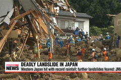 At least 39 people feared dead in Japan after record rain