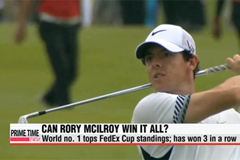 McIlroy leads FedEx Cup going into first playoff at The Barclays