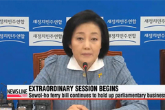 Sewol-ho ferry bill keeps parliament mired in political standoff