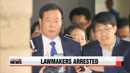 Prosecutors arrest 3 of 5 lawmakers wanted for corruption