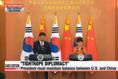 News In-depth: S. Korea and China: A friendship with limits?