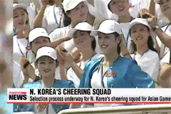 Selection process underway for N. Korea's cheering squad for Asian Games