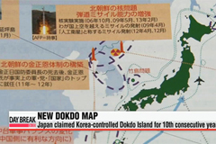 New map shows Japan recognized Dokdo Island as Korean territory after WWII