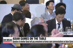 Koreas set to open communications on North's Asian Games participation: Seoul official