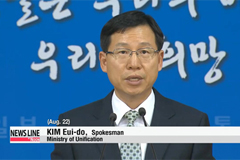 North Korea's two faces ahead of Incheon Asian Games