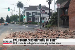 State of Emergency declared after northern California shaken by 6.0 magnitude quake