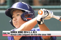 South Korea wins 2014 Little League World Series