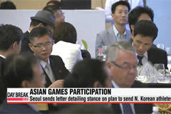South Korea sends letter to North over Asian Games participation
