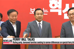 Saenuri Party floor leadership discusses ferry bill with bereaved families