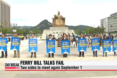 Ruling party, victims' families fail to make breakthrough in ferry bill talks