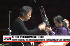 Seoul Philharmonic debuts at BBC Proms with maestro Chung
