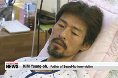 Father of Sewol-ho ferry victim ends hunger strike