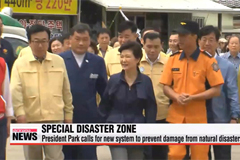 President Park to consider declaring Korea's southeast disaster zone after torrential rain