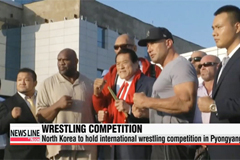 International pro-wrestling competition to be held in Pyongyang