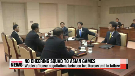North Korea not to send cheering squad to Asian Games