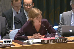 UNSC hold emergency meeting on Ukraine crisis
