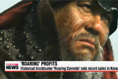 'Roaring Currents' sets record sales in Korea