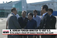North Korean foreign minister to visit U.S. for first time in 15 years