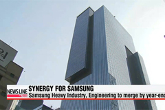 Synergy for Samsung: Samsung Heavy Industry, Samsung Engineering to merge