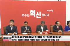 Regular parliamentary session begins amid Sewol-ho ferry dispute
