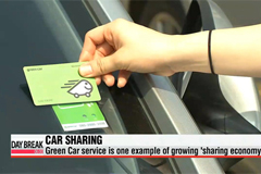 Car sharing service prominent example of 'sharing economy' in Korea