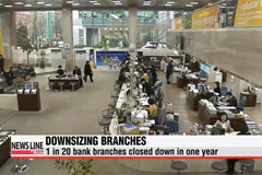 One out of every 20 bank branches has closed over past year