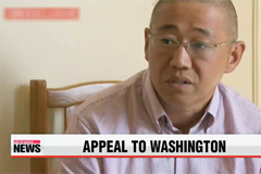 American detainees urge Washington to secure their release from North Korea