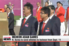 North Korea to begin sending athletes for Asian Games on Sept. 11th