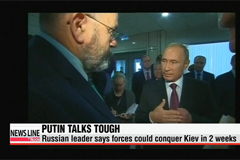 Putin says Russian forces could conquer Kiev in 2 weeks