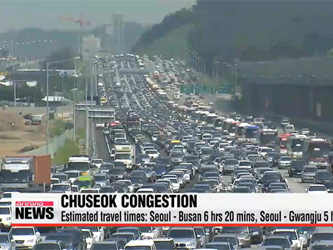 Major expressways congested as Koreans travel for Chuseok