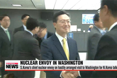 Korea's top nuclear envoy in Washington for comprehensive talks on North Korea