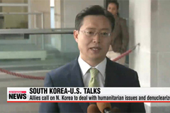 S. Korea, U.S. officials meet in Washington over N. Korea