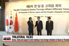 Senior diplomats from Korea, China and Japan to hold meeting in Seoul