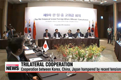 Korea, China, Japan hold trilateral meeting