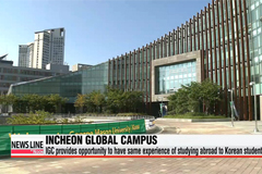 Incheon Global Campus seeks to retain young Korean talents