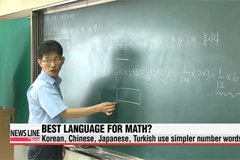 Korean language more helpful than English when learning math: study