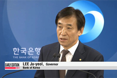 Korea's central bank holds key rate at 2.25%