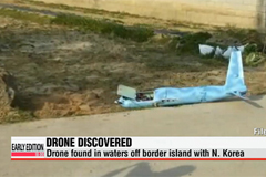 Drone spotted drifting in waters off Baengnyeong-do Island