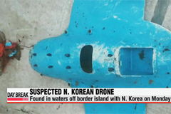 Drone discovered in waters off border island with N. Korea