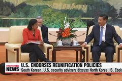 U.S. endorses President Park's reunification policies