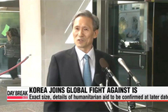 Korea to support global fight against Islamic State by supplying humanitarian aid