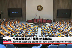 Parliamentary sessions begin without participation of opposition