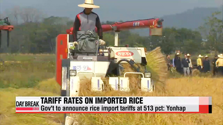 Korea to announce its 513% tariffs on imported rice