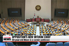 New interim chief seeks to mend divisions within opposition