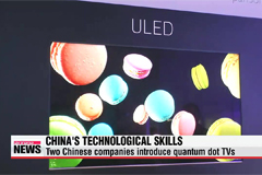 Chinese TV manufacturers improving technologically
