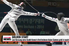 South Korea gets off to golden start at Incheon Asian Games